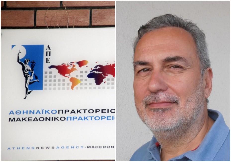 Νέος επικεφαλής του ΑΜΠΕ ο Ευτύχης Παλλήκαρης, με απόφαση Πέτσα