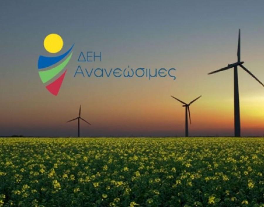 Νέα σύνθεση στο Δ.Σ. της ΔΕΗ Ανανεώσιμες