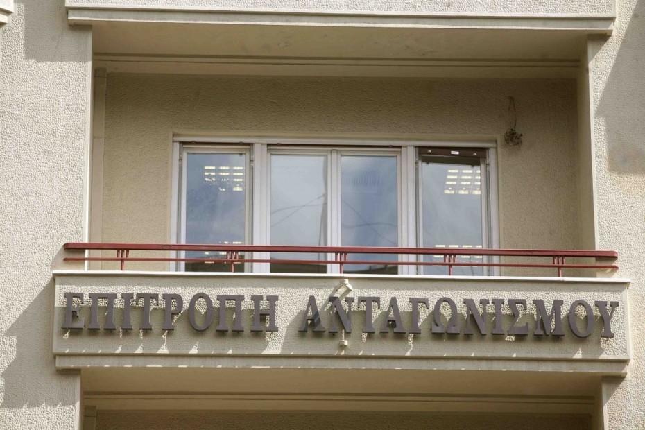 «Καμπάνες»145.000 ευρώ από την ΕΑ για τις τιμές ρεύματος