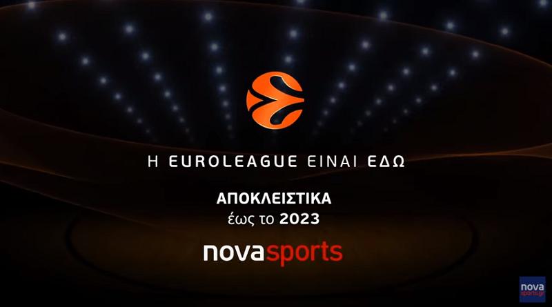 Μέχρι το 2023 στα κανάλια της NOVA η Euroleague