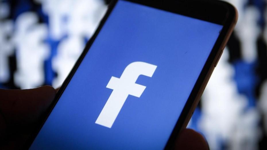 Facebook: Διαρροή δεδομένων από τηλέφωνα εκατομμυρίων χρηστών