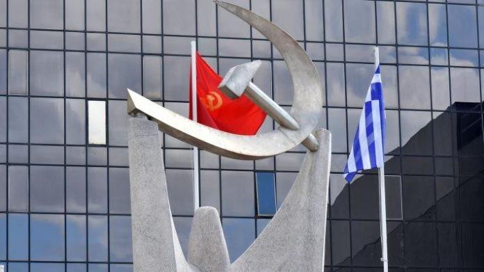 Οξύτατη αντίδραση του ΚΚΕ για τις αλλαγές στα εργασιακά από την κυβέρνηση