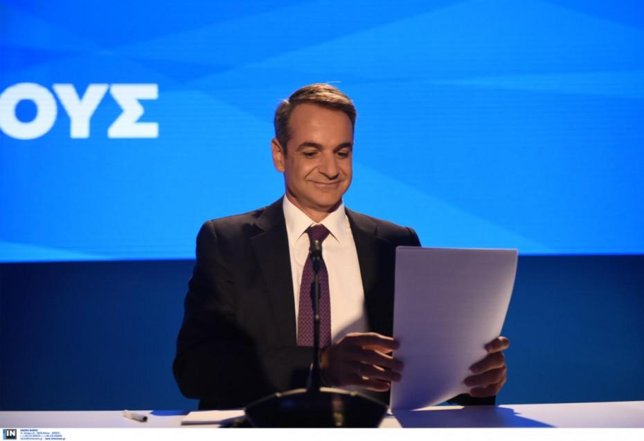 «Ανεβαίνουν» Μητσοτάκης και κυβέρνηση, σε νέα δημοσκόπηση