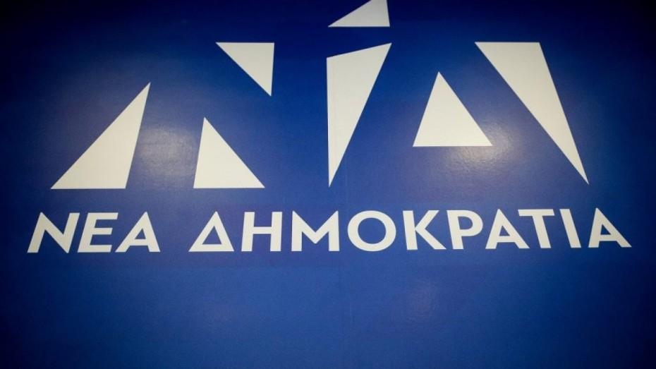 Η απάντηση της ΝΔ προς ΣΥΡΙΖΑ για την υπόθεση Novartis