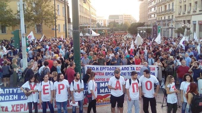 Συλλαλητήριο του ΠΑΜΕ στο κέντρο της Αθήνας για τα εργασιακά