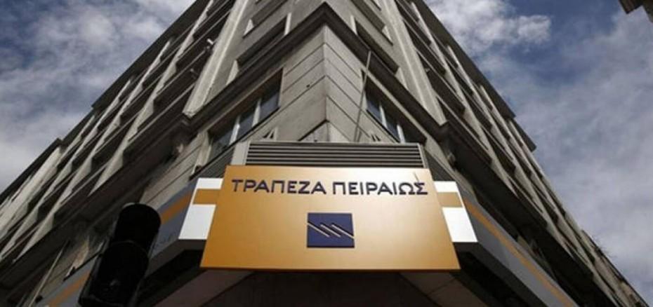 Τρ. Πειραιώς: Χαρτοφυλάκιο δανείων άνω των 27 δισ. ευρώ στην Intrum