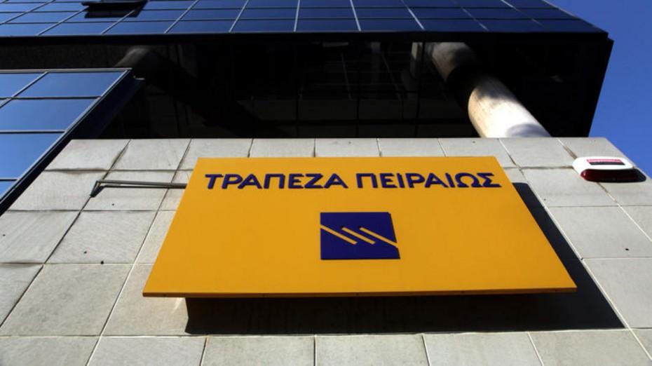 Πρόστιμο 5,1 εκατ. ευρώ από την ΕΚΤ στην Πειραιώς - Τι αναφέρει η τράπεζα