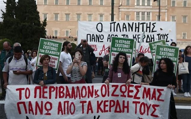 Νέα πορεία στο κέντρο της Αθήνας για την κλιματική αλλαγή