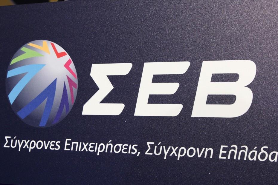 Ενίσχυση του outsourcing στις ελληνικές επιχειρήσεις ζητά ο ΣΕΒ