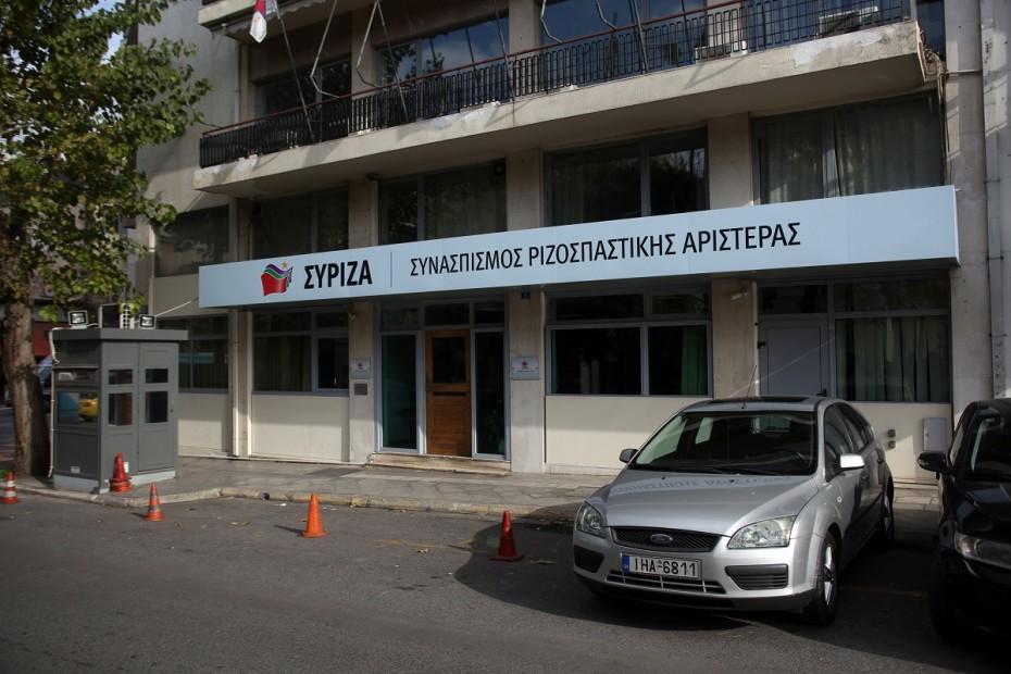 Οι προτάσεις της Λαγκάρντ συνοδεύονται πάντα από μέτρα, λέει ο ΣΥΡΙΖΑ