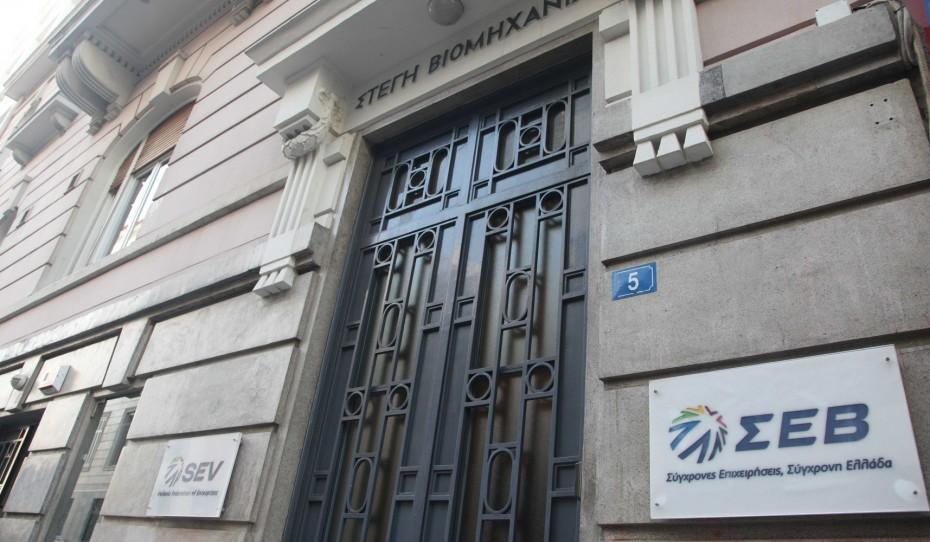 ΣΕΒ: Υψηλή ανεργία, χαμηλό εισόδημα και παραγωγικότητα για τους Έλληνες