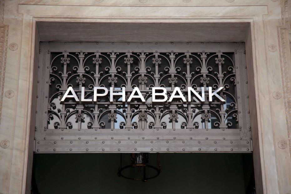 Alpha Bank: Πώληση κυπριακού «πακέτου» 3,2 δισ. ευρώ στην doValue