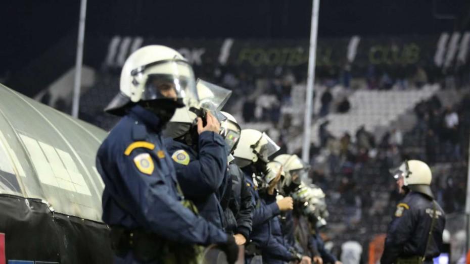 Μεγαλύτερες ποινές για βία σε αθλητικούς χώρους φέρνει η κυβέρνηση