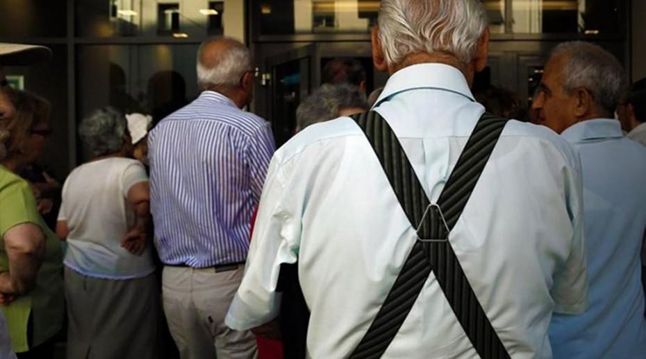 Συνταξιούχοι: Να δημοσιευτούν τώρα οι αποφάσεις του ΣτΕ
