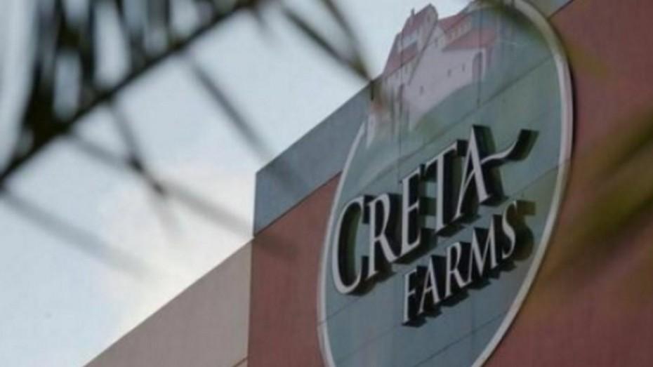 Ορίστηκε η προσωρινή διοίκηση της Creta Farms