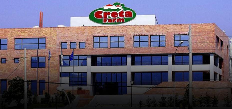 Οριστικά στον Μ. Δομαζάκη η διοίκηση της Creta Farms - Οι αποφάσεις της Γ.Σ.