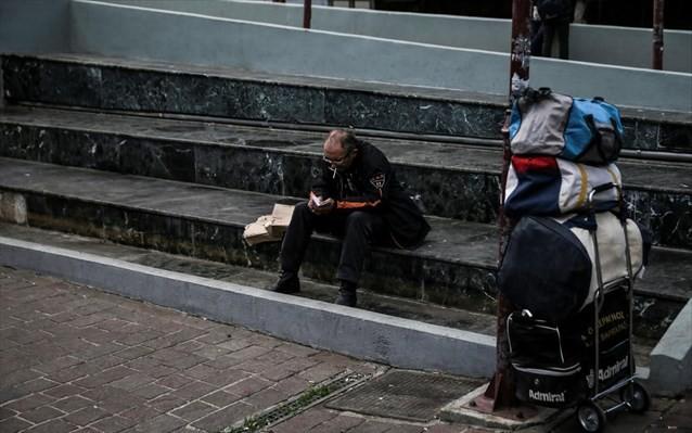 To 31,8% των Ελλήνων απειλείται από τη φτώχεια