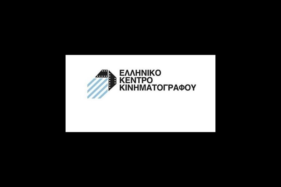Ο Πάνος Λουκάκος νέος πρόεδρος του Ελληνικού Κέντρου Κινηματογράφου