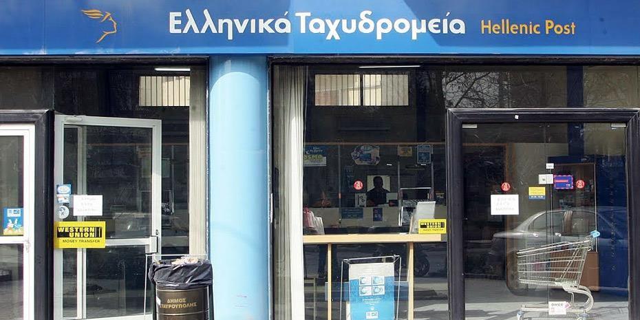 Νέος επικεφαλής των ΕΛΤΑ ο Γιώργος Κωνσταντόπουλος