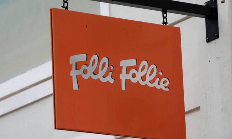 Folli Follie: Στις 6/11 η συζήτηση του αιτήματος πτώχευσης