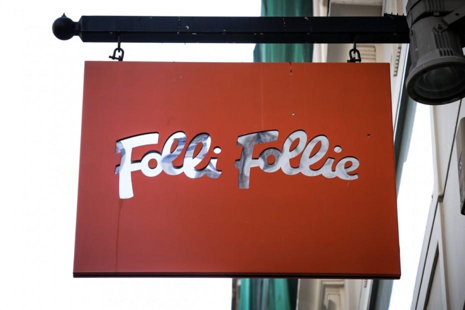 Folli-Follie: Ματαιώθηκε η εκδίκαση της αίτησης πτώχευσης