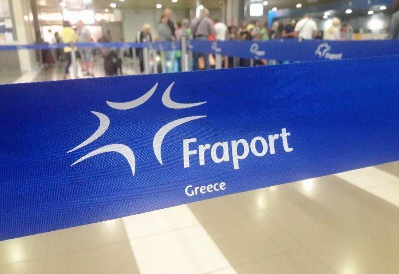 Η Fraport ζητά περισσότερες επενδύσεις από την ελληνική κυβέρνηση