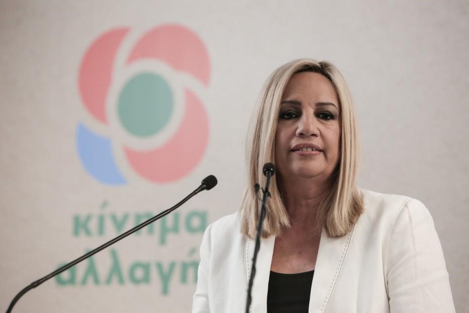ΚΙΝΑΛ: Ακραίες φωνές στο κόμμα του Μητσοτάκη για το προσφυγικό