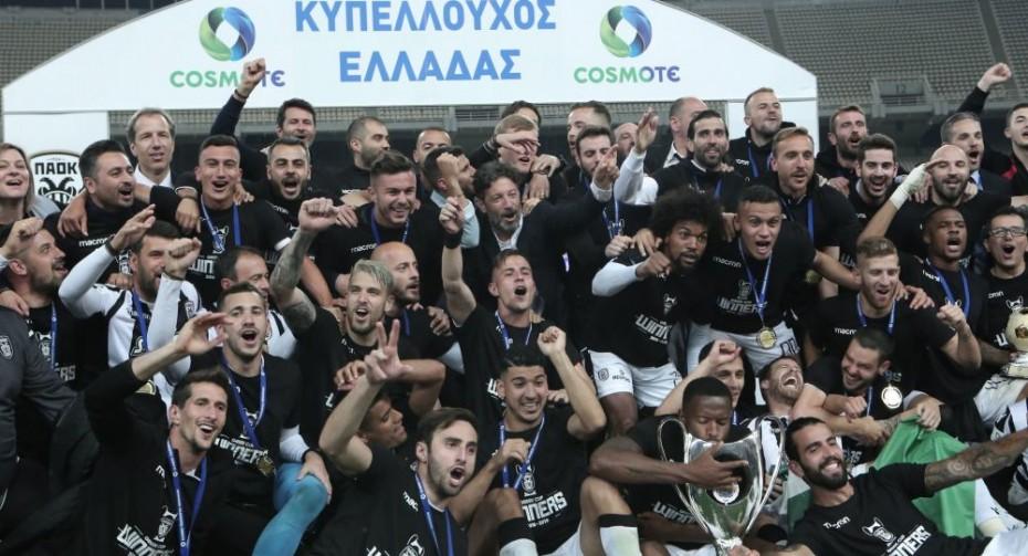 Το πρόγραμμα της 5ης φάσης του Κυπέλλου Ελλάδος
