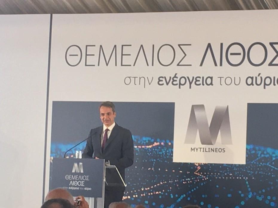 Προσκλητήριο Μητσοτάκη σε επιχειρηματίες για επενδύσεις στην Ελλάδα