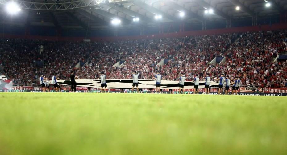 Champions League: Απαλλάχθηκε ο Ολυμπιακός από την UEFA για το πανό στο Βελιγράδι