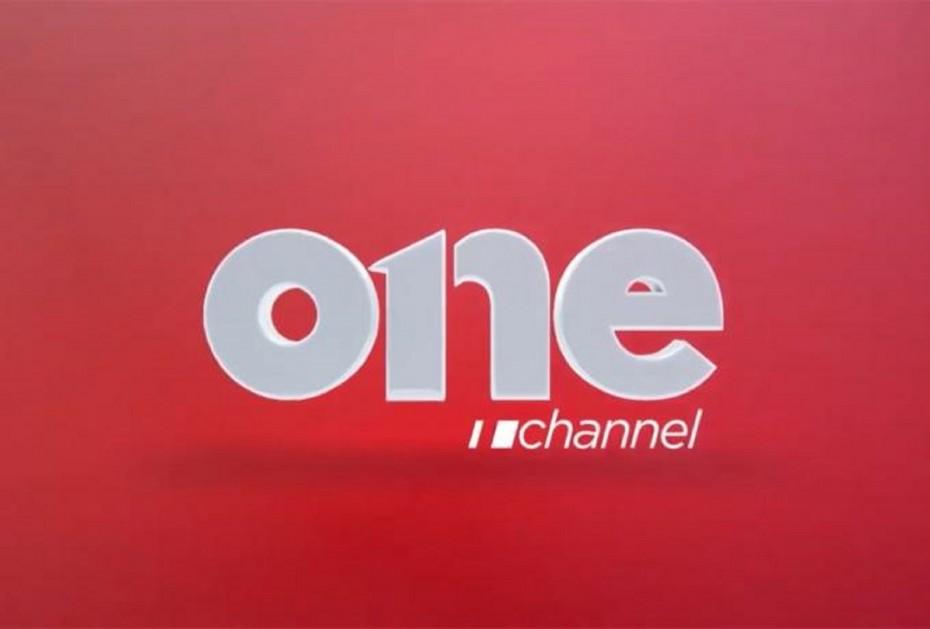 Στις 18 Νοεμβρίου στον «αέρα» το ONE Channel
