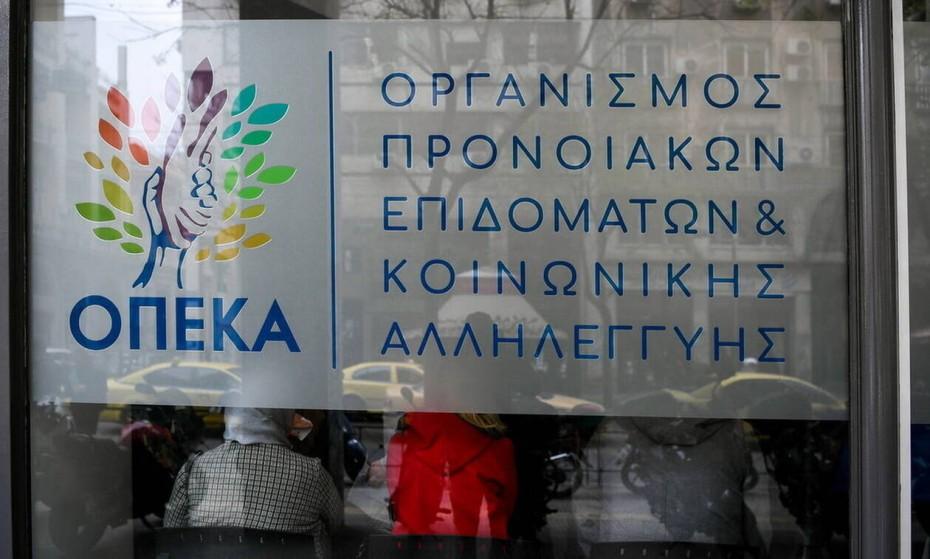Η Βουλή ενέκρινε την υποψηφιότητα της Ξένιας Παπασταύρου για τον ΟΠΕΚΑ