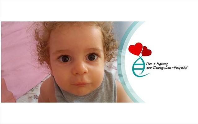 Στις ΗΠΑ για θεραπεία ο μικρός Παναγιώτης-Ραφαήλ