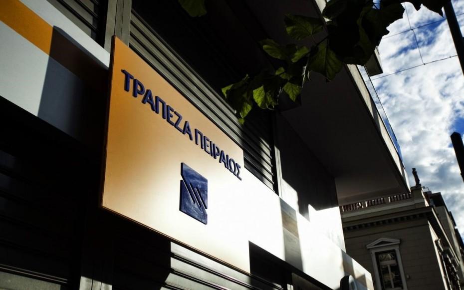 Νέα τιμολόγηση στεγαστικών δανείων από την Τρ. Πειραιώς