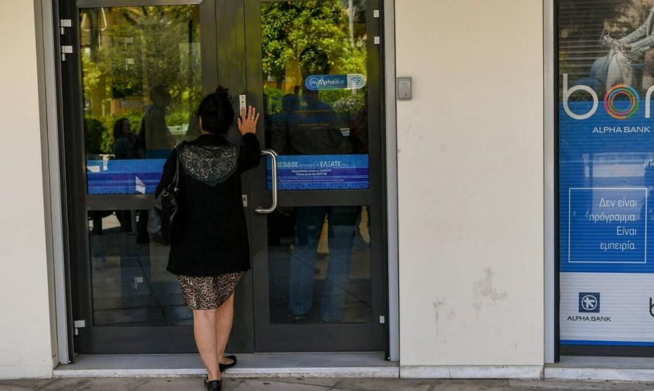 Το BBG εστιάζει στον «Ηρακλή» για τις ελληνικές τράπεζες