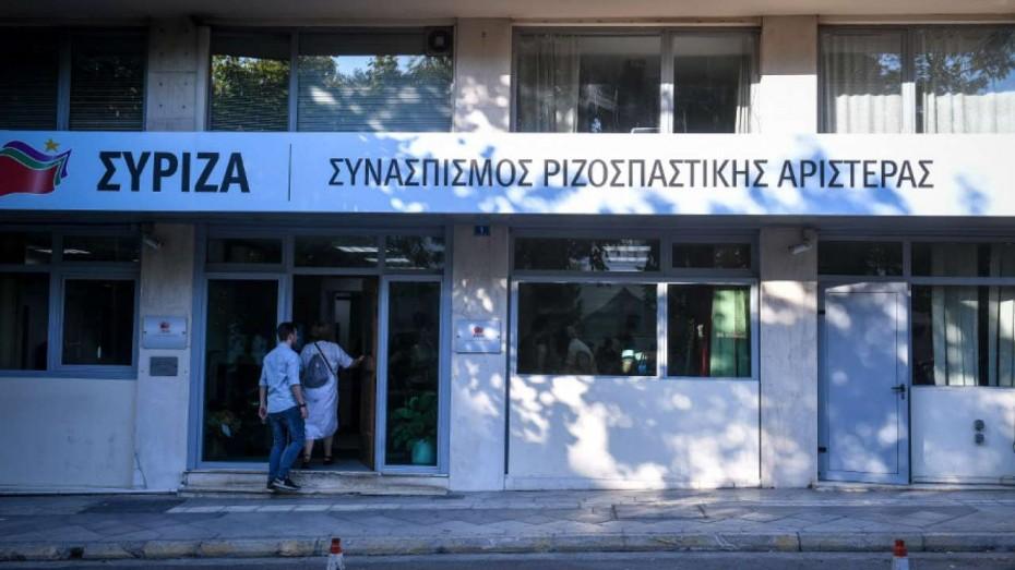 Και πάλι ο ΣΥΡΙΖΑ κατά της κυβέρνησης για το αφορολόγητο