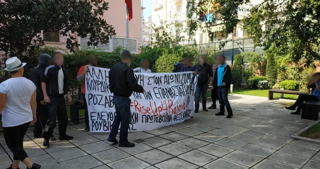 Θεσσαλονίκη: Στο αυτόφωρο οι εισβολείς στο τουρκικό προξενείο