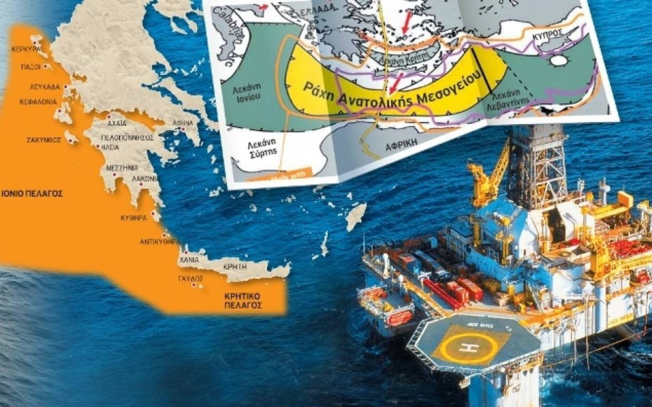 Πάνω από 30 σημεία για έρευνες υδρογονανθράκων σε Ιόνιο και νότια της Κρήτης