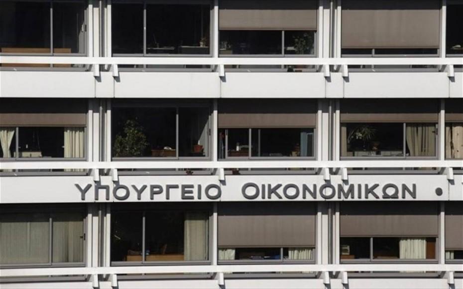 Σχέδιο για τα φέσια του Δημοσίου «τρέχει» το ΥΠΟΙΚ