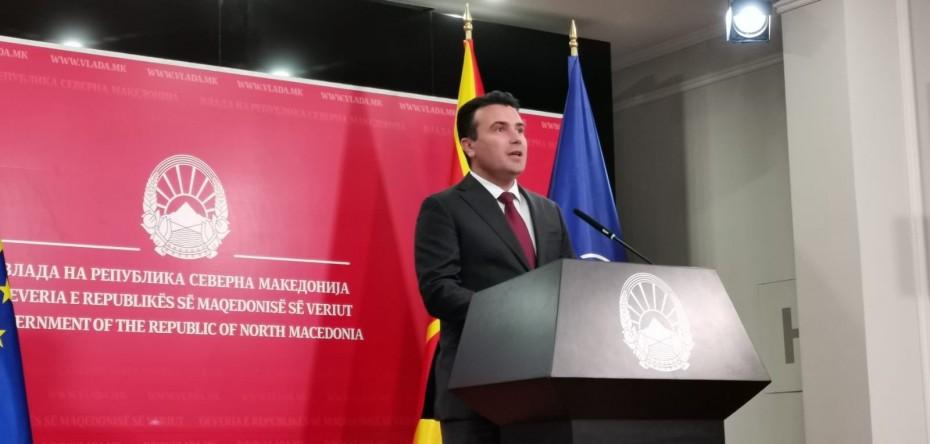 Παραιτήθηκε ο Ζάεφ - Πρόωρες εκλογές στα Σκόπια