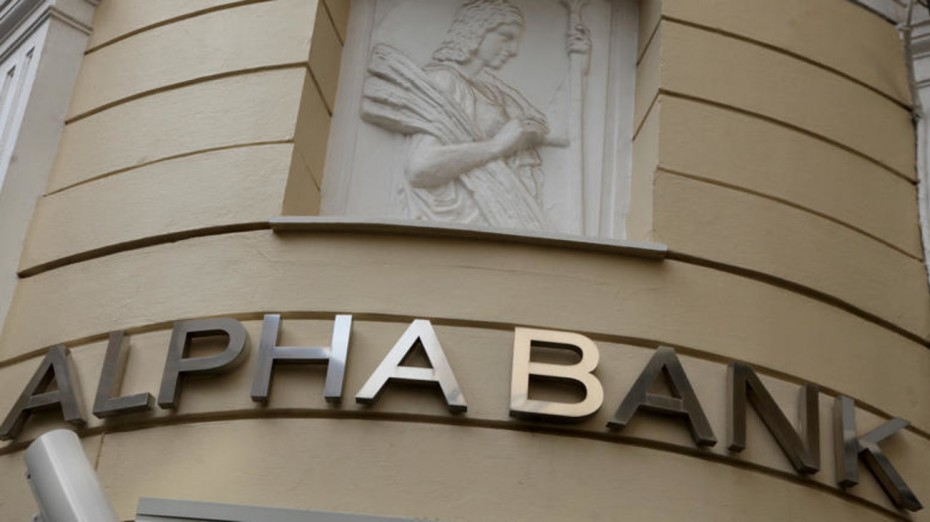Alpha Bank: Παρέχουμε 14 δισ. ευρώ στην πραγματική οικονομία