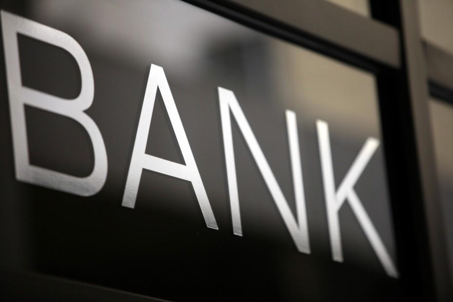 Bullish για τις τράπεζες η Euroxx - Οι οιωνοί και οι εκτιμήσεις