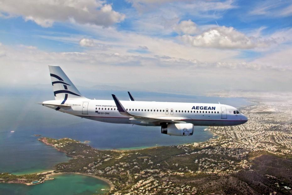 Δύο νέες πτήσεις από την Aegean στην Κύπρο