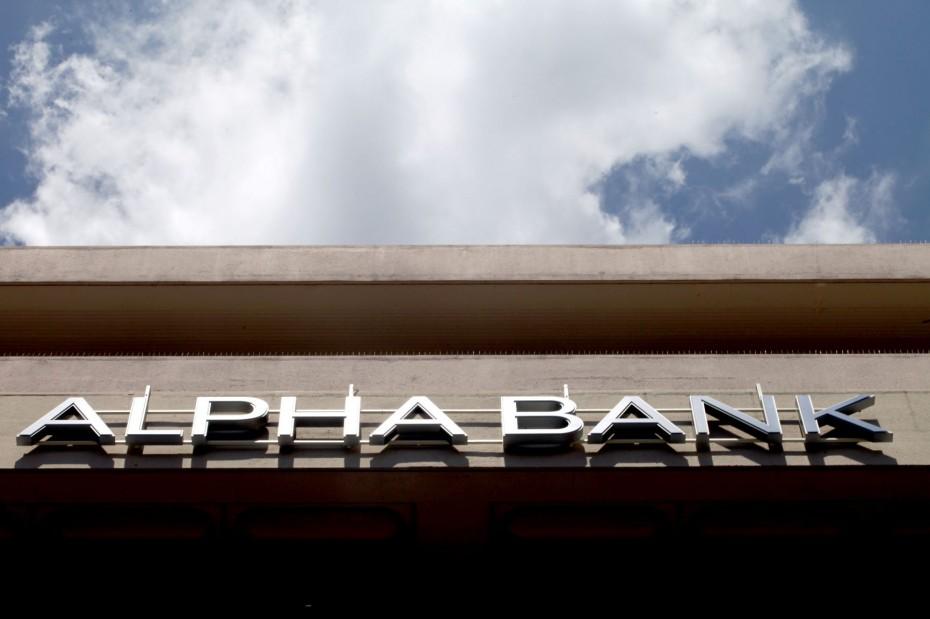 Alpha Bank: Στις 19 Νοεμβρίου τα αποτελέσματα 9μηνου