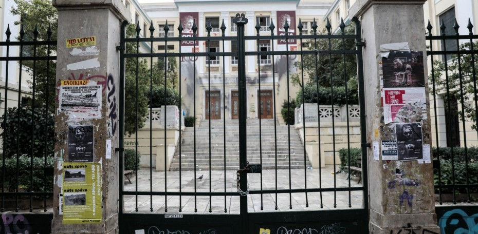 Νέα επέμβαση της ΕΛΑΣ στην ΑΣΟΕΕ - Τα ευρήματα
