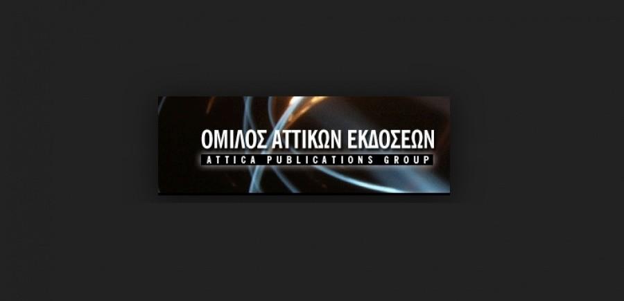 Στην Attica Media το thetoc.gr, για 400.000 ευρώ