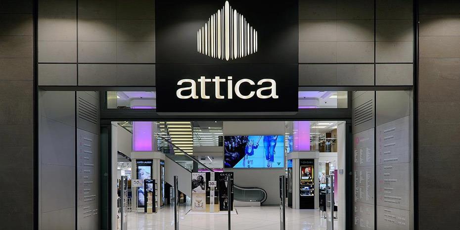 Μπαίνουν νέοι επενδυτές στην Attica Πολυκαταστήματα