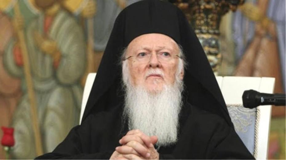 Διάρρηξη στο σπίτι του Οικουμενικού Πατριάρχη Βαρθολομαίου
