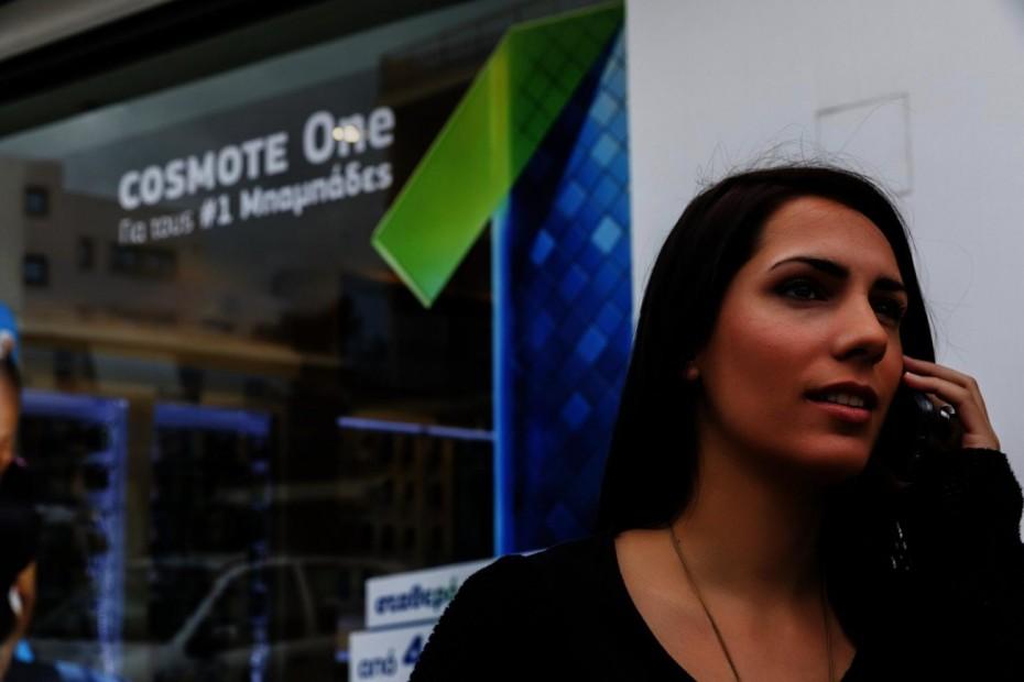Προσφορά της Cosmote για επικοινωνία με τη σεισμόπληκτη Αλβανία