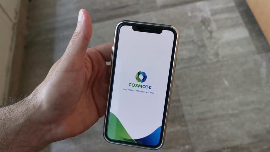 Η Cosmote δίνει απεριόριστα data για το κινητό, τις μέρες του Μαραθωνίου